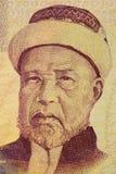 Oude mens een portret royalty-vrije stock afbeeldingen