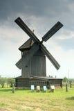 Oude molen Stock Fotografie