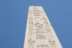 Oude obelisk bij tempel Karnak Stock Afbeelding