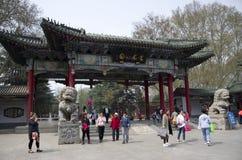 Oude Parkingang Handan China stock afbeelding