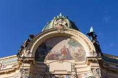 Oude parochiezaal in Praag Stock Foto's
