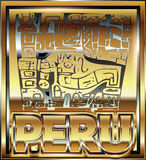 Oude Peruviaanse gouden ornamentillustratie Stock Fotografie