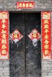 Oude poort van privé woonplaats. Stock Afbeeldingen