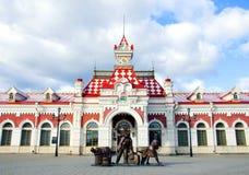 Oude post in Yekaterinburg. Royalty-vrije Stock Afbeeldingen