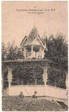Oude prentbriefkaar tussen 1905-1920 Mineraalwaters Rusland Stock Fotografie