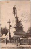 Oude prentbriefkaar tussen 1905-1920 Svastopol Rusland Stock Afbeeldingen