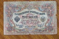 Oude rekening Royalty-vrije Stock Afbeeldingen