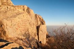 Oude rotsinschrijving op de top van Onderstel Tai, China Stock Afbeelding