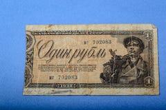 Oude Russische geld en muntstukken stock foto's