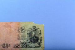 Oude Russische geld en muntstukken royalty-vrije stock afbeelding