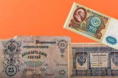 Oude Russische geld en muntstukken stock foto