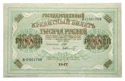 Oude Sovjetbankbiljetten 1000 Roebel, het jaar van 1917 Royalty-vrije Stock Afbeeldingen