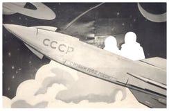 Oude Sovjetfoto Stock Afbeelding