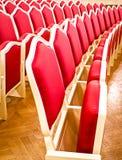 Theater royalty-vrije stock fotografie