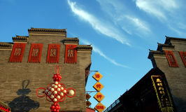 Oude straat in China Stock Afbeelding