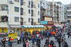 Oude straat in Macao Royalty-vrije Stock Afbeelding