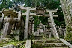 Oude Tempel in Koya San Wakayama Osaka stock fotografie