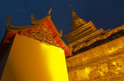 Oude tempel in Wat Chang Kham, Nan, Thailand Stock Afbeelding