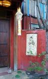 Oude Thaise deco van huisentance Royalty-vrije Stock Fotografie