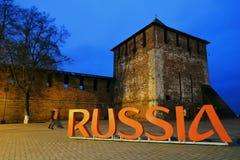 Oude toren Het Kremlin in Nizhny Novgorod, Rusland royalty-vrije stock foto
