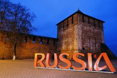 Oude toren Het Kremlin in Nizhny Novgorod, Rusland royalty-vrije stock foto's