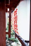 Oude traditionele rode en witte Lantaarns buiten de tempel van Japan stock foto