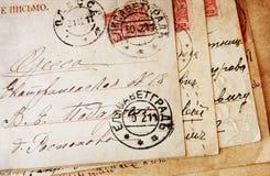 Oude uitstekende brieven Stock Afbeelding