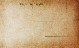 Oude uitstekende prentbriefkaar Stock Fotografie