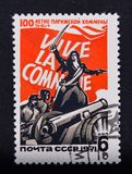 Oude uitstekende sovjetpostzegel, art. royalty-vrije stock afbeelding
