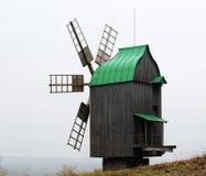 Oude windmolen met koperdak Stock Foto
