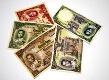 Oudere Thaise bankbiljetrama 9 model 9 Stock Afbeelding