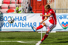 16 07 15 Oufa-jeunesse de la Moscou-jeunesse 2 ou 3 de Spartak, moments de jeu Photo stock