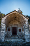 Our Lady of Health - Kotor Stock Photos