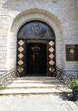 Our Lady of Lebanon Maronite Catholic Cathedral in Brooklyn Heights Royalty Free Stock Images