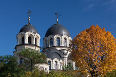 Our Lady of the Sign Church in Vilnius, Lithuania Stock Photos