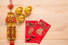 Ouro e decoração chinesa vermelha do ano novo no fundo de madeira Imagens de Stock