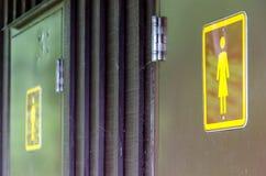 Out-House female washroom sign Stock Photo
