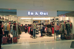 In and out shop in hong kong Stock Images