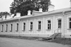 Outbuilding of Big Menshikovsky palace in Oranienbaum. Royalty Free Stock Image