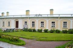 Outbuilding of Big Menshikovsky palace in Oranienbaum. Stock Photo