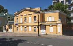 Outbuilding city estate Cherkasskoy - Baskakov Stock Photo