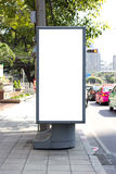 Outdoor advertising Royalty Free Stock Images