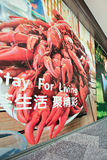 Outdoor advertising, in a shopping mall, beijing, China. Stock Photos