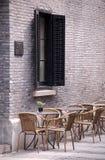 Outdoor bar. Part of an outdoor bar in Xintiandi, Shanghai, China Stock Photos