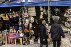 Outdoor Local Exhibition Royalty Free Stock Photos