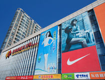 Outdoor Nike advertising, Beijing, China. BEIJING-MARCH 4, 2015. Outdoor advertising. China's outdoor advertising market has grown annually more than 23% since Stock Photography