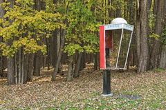 Outdoor Phone Booth Stock Image
