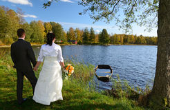 Outdoor portrait of newlyweds Stock Photo
