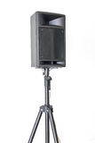 Outdoor public loudspeakers Stock Photo