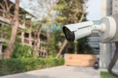 Outdoor security CCTV camera. In the garden stock photo